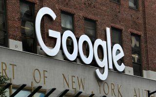 Τα προϊόντα των μεγάλων ομίλων λιανικής δεν θα αναζητούνται μόνο μέσω του Google Search, αλλά θα δημιουργηθεί ένας κατάλογος στην πλατφόρμα αγορών Google Express και Google Assistant για κινητά τηλέφωνα και ψηφιακούς προσωπικούς βοηθούς. Η συνεργασία θα αφορά την Google και τις εταιρείες Target Corp, Walmart, Home Depot, Costco Wholesale, Ultra Beauty.