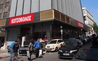 Το οικονομικό έτος 2017-2018 για την «Κωτσόβολος» ολοκληρώνεται στα τέλη Απριλίου.