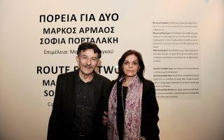 Το ζευγάρι στη ζωή και στην τέχνη, Σοφία Πορταλάκη και Μάρκος Αρμάος, στα εγκαίνια της έκθεσής τους.