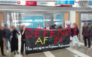 Αναρχικοί πραγματοποίησαν χθες συγκέντρωση διαμαρτυρίας μπροστά στα γραφεία των Τουρκικών Αερογραμμών στο αεροδρόμιο «Μακεδονία».