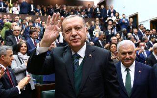Ο Τούρκος πρόεδρος αντιμετωπίζει την πυρηνική ενέργεια ως ζήτημα στρατηγικού ενδιαφέροντος.