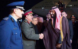 Ο πρίγκιπας Μοχάμεντ μπιν Σαλμάν κατά την άφιξή του στο αεροδρόμιο της Ουάσιγκτον, τη Δευτέρα.