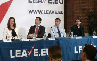 Η Cambridge Analytica ενεπλάκη και στην εκστρατεία υπέρ της αποχώρησης της Βρετανίας από την Ευρωπαϊκή Ενωση.