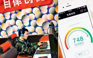 Με μια σειρά από δείκτες, οι Κινέζοι πολίτες θα αξιολογούνται σύντομα σε μια κλίμακα «καλού πολίτη», με βάση τις ενέργειες του ψηφιακού τους εαυτού. Το σκορ θα τους συνοδεύει σε κάθε πιθανή κοινωνική ή επαγγελματική αλληλεπίδραση.