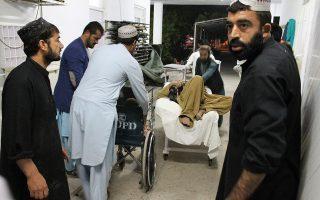 afganistan-toylachiston-14-nekroi-kai-47-traymaties-se-epithesi-vomvisti-kamikazi0