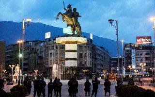 tzeims-parntioy-o-oros-makedonia-tha-prepei-na-vrisketai-kapoy-sto-onoma0