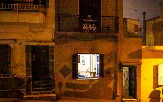 Η επίθεση στο στέκι «Φαβέλα» του Πειραιά σημειώθηκε το απόγευμα της 25ης Φεβρουαρίου.