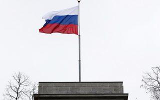 Γενική άποψη της ρωσικής πρεσβείας στο Βερολίνο. Η Γερμανία απέλασε τέσσερις Ρώσους διπλωμάτες.