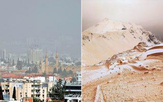 Αριστερά, η Αθήνα χθες, η οποία χτυπήθηκε και πάλι από τη σκόνη που «ταξίδεψε» με τους νοτιάδες από την έρημο Σαχάρα. Δεξιά, πορτοκαλί χιόνι στη Ρωσία, σε σκι ριζόρτ κοντά στο Σότσι. Σιβηρία και Σαχάρα, χιόνι και σκόνη δηλαδή, «συναντήθηκαν».