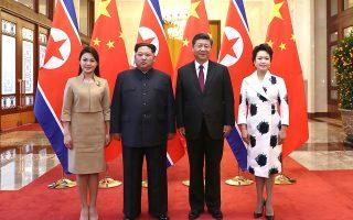 v-korea-yper-tis-apopyrinikopoiisis-tachthike-sto-pekino-o-kim-giongk-oyn0