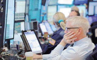 Οι δείκτες Dow Jones και S&P 500 σημείωναν άνοδο 1,6% και 1,41% λίγο πριν από το κλείσιμο στη Wall Street, παρότι γενικά έχουν καταγράψει τις χειρότερες τριμηνιαίες αποδόσεις εδώ και δύο χρόνια.
