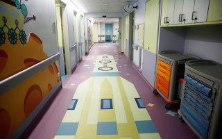 Εως σήμερα, στο πλαίσιο του εγχειρήματος ανακαίνισης των δύο παιδιατρικών νοσοκομείων, έχουν παραδοθεί 22 έργα ανακαίνισης, μεταξύ των οποίων 15 νοσηλευτικές μονάδες συνολικής δυναμικότητας 321 κλινών.