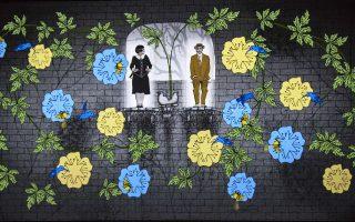 Η Λυρική Σκηνή παρουσιάζει από σήμερα την όπερα του Μότσαρτ «Ο μαγικός αυλός».