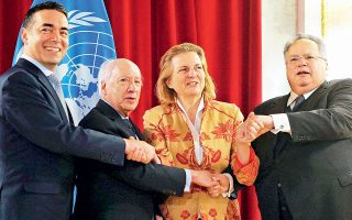 Οι κ.κ. Νίκολα Ντιμιτρόφ, Μάθιου Νίμιτς, Κάριν Κνάισλ και Νίκος Κοτζιάς κατά τη χθεσινή συνάντησή τους στη Βιέννη.