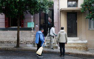 Η επιχείρηση εκκένωσης στο Κουκάκι είχε πραγματοποιηθεί στις 13/3.