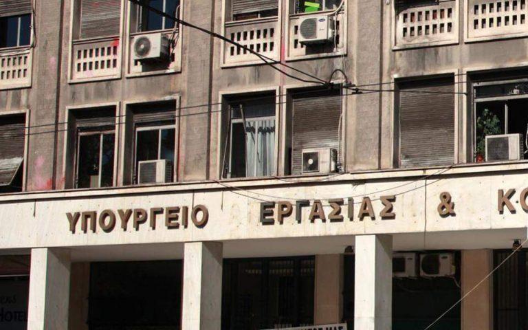 apantisi-toy-yp-ergasias-gia-dimosieyma-schetika-me-ergazomeni-toy-efka-2236980
