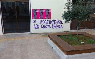 neo-kroysma-vandalismon-sto-pamak0