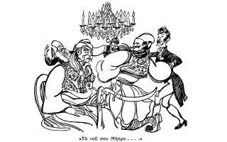 «Προσοχή στον πολυέλαιο», γελοιογραφία του Φωκίωνα Δημητριάδη.