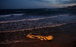 (Φωτογραφία αρχείου: AP Photo/Petros Giannakouris)