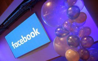 prospatheia-facebook-gia-epanaproseggisi-ton-mme