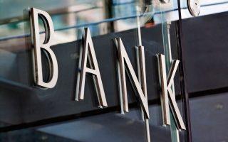 Τράπεζα. Συχνό λάθος των επιχειρηματιών είναι ότι καθιστούν βασικό τους συνομιλητή την τράπεζα με το μεγαλύτερο ποσοστό χρηματοδοτήσεων ή –στην περίπτωση κοινοπρακτικών δανείων– τη συντονίστρια τράπεζα.