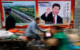 Ο Κινέζος πρόεδρος Σι Τζινπίνγκ αλλάζει το αναπτυξιακό μοντέλο. Θέλει η εγχώρια ζήτηση και κατανάλωση να διαδραματίζουν σημαντικότερο ρόλο.