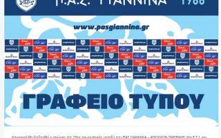 pas-giannina-kanonika-to-mats-kontra-ston-apollon-smyrnis0