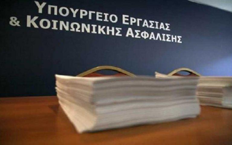 Παραιτήθηκε ο διοικητής του ΕΤΕΑΕΠ