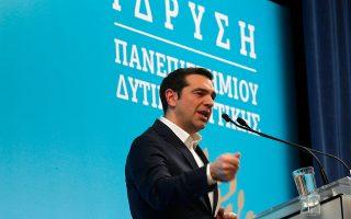 tsipras-emvlimatiki-protovoylia-i-idrysi-toy-panepistimioy-sti-dytiki-attiki-2238539