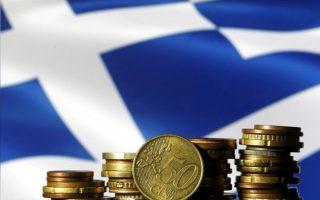 eurogroup-sto-v-amp-8217-15nthimero-toy-martioy-i-ektamieysi-tis-dosis-ton-5-7-dis-pros-tin-ellada0