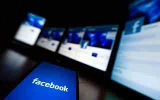 mploko-apo-to-facebook-sto-xenofoviko-britain-first0