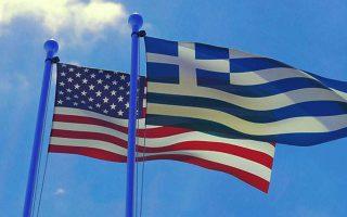 epistoli-toy-ellinoamerikanikoy-institoytoy-ston-tramp-gia-to-aigaio-kai-tin-kypro0