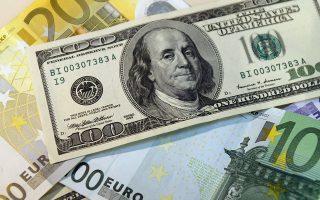 Το ευρώ χθες ενισχυόταν κατά 0,2% έναντι του αμερικανικού δολαρίου, με την ισοτιμία να κυμαίνεται γύρω από το 1,2331.