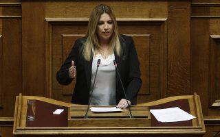 Η επικεφαλής της Δημοκρατικής Συμπαράταξης Φώφη Γεννηματά μιλάει στη σημερινή συζήτηση στην Ολομέλεια της Βουλής της πρότασης της Νέας Δημοκρατίας για προανακριτική σε βάρος των νυν και πρώην υπουργών Υγείας Παναγιώτη Κουρουμπλή, Ανδρέα Ξανθού και Παύλου Πολάκη,  προκειμένου να διερευνηθούν τυχόν ευθύνες για το αδίκημα της απιστίας, Πέμπτη 8 Μαρτίου 2018. ΑΠΕ-ΜΠΕ/ΑΠΕ-ΜΠΕ/ΑΛΕΞΑΝΔΡΟΣ ΒΛΑΧΟΣ