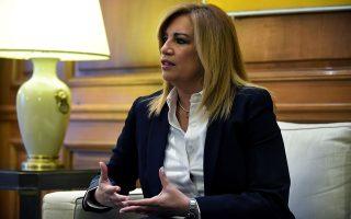«Εχουμε σημάνει γενικό προσκλητήριο προς όλους τους αγνοημένους από την κυβέρνηση ΣΥΡΙΖΑ-ΑΝΕΛ. Η επόμενη μέρα μάς βρίσκει έτοιμους για την οργανωτική συγκρότησή μας σε όλη την Ελλάδα και την εκλογική ετοιμότητα του συνόλου των δυνάμεών μας», λέει η Φώφη Γεννηματά.