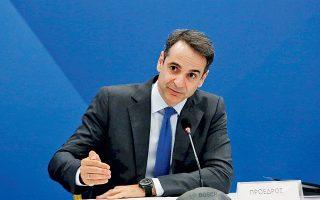 Ο Κυρ. Μητσοτάκης επανέλαβε, χθες, ενώπιον των γαλάζιων τομεαρχών, την ανησυχία του για τους δύο Ελληνες στρατιωτικούς.