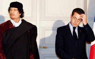 Προσωρινά κρατούμενος βρισκόταν χθες ο πρώην Γάλλος πρόεδρος Νικολά Σαρκοζί, στο πλαίσιο υπόθεσης παράνομης χρηματοδότησης της προεκλογικής εκστρατείας του το 2007 από το καθεστώς του δολοφονηθέντος Λίβυου δικτάτορα Μουαμάρ Καντάφι. Η εισαγγελία της Ναντέρ καλείται να αποφασίσει εντός 48 ωρών την άσκηση δίωξης –ή μη– κατά του Σαρκοζί.
