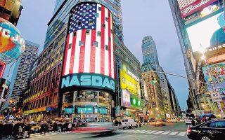 O δείκτης Nasdaq έκλεισε με -0,85%. Ο Dow Jones είχε πτώση 0,04% και ο S&P 500 κάμψη 0,29%. Κατά τη διάρκεια της χθεσινής συνεδρίασης στη Wall Street, στην αμερικανική αγορά παρατηρούνταν αστάθεια.