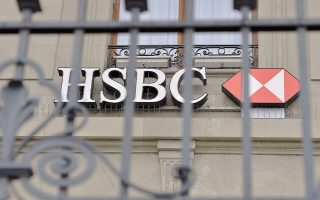 Μεγάλες τράπεζες σημείωσαν σημαντική άνοδο, με τη μετοχή της Lloyd's να καταγράφει κέρδη 0,9% και τη μετοχή της HSBC κέρδη 0,7%.