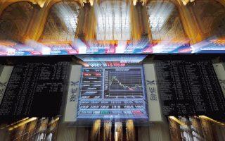 Στην Ευρώπη επικράτησαν πτωτικές τάσεις. Στο Λονδίνο ο FTSE 100 έκλεισε με -0,32%, στο Παρίσι ο CAC 40 με -0,24% και στη Μαδρίτη (φωτ.) ο δείκτης ΙΒΕΧ έκλεισε με πτώση 0,52%. Εξαίρεση ο DAX στη Φρανκφούρτη, που έκλεισε με οριακή άνοδο 0,01%.