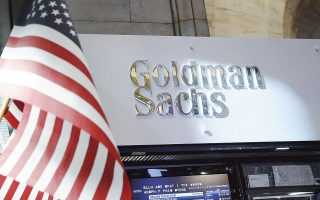Σύμφωνα με την έκθεση της Goldman Sachs, υπάρχουν θετικά σημεία αναφορικά με την εξέλιξη της ποιότητας του ενεργητικού των τραπεζών, για τα αποτελέσματα stress tests εκφράζεται συγκρατημένη αισιοδοξία, ενώ σε ό,τι αφορά την πορεία της οικονομίας αναφέρεται ότι ενισχύονται οι ενδείξεις ανάκαμψης.