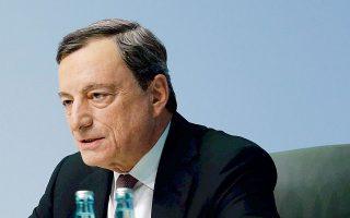 Ο πρόεδρος της ΕΚΤ προειδοποίησε για την απορρύθμιση του κανονιστικού πλαισίου του χρηματοπιστωτικού κλάδου, που μπορεί να προέλθει κυρίως από την Ουάσιγκτον.