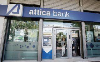 Η δεύτερη τιτλοποίηση της Attica Bank προωθείται στο πλαίσιο της πολιτικής εξυγίανσης του χαρτοφυλακίου, με στόχο τη μείωση των μη εξυπηρετούμενων ανοιγμάτων σε ποσοσό κάτω από το 20% και των μη εξυπηρετούμενων δανείων κάτω από 10%.