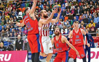 Χωρίς Παπανικολάου και Μάντζαρη ο Ολυμπιακός ήταν ανταγωνιστικός στη Μόσχα, έπεσε στην 3η θέση, αλλά κρατάει στα χέρια του το πλεονέκτημα έδρας.