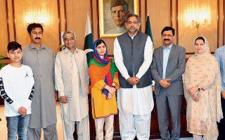 Η Μαλάλα Γιουσαφζάι και μέλη της οικογένειάς της φωτογραφίζονται με τον πρωθυπουργό του Πακιστάν Σαχίντ Χακάν Αμπασί.