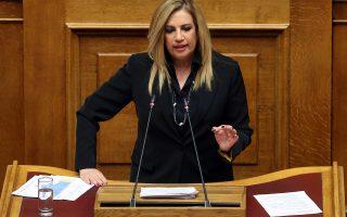 Η επικεφαλής του Κινήματος Αλλαγής Φώφη Γεννηματά μιλάει στη συζήτηση και ψηφοφορία επί της προτάσεως της κυβερνητικής πλειοψηφίας για τη συγκρότηση επιτροπής προκαταρκτικής εξέτασης για την υπόθεση NOVARTIS, Τετάρτη 21 Φεβρουαρίου 2018.  ΑΠΕ-ΜΠΕ/ΑΠΕ-ΜΠΕ/ΟΡΕΣΤΗΣ ΠΑΝΑΓΙΩΤΟΥ