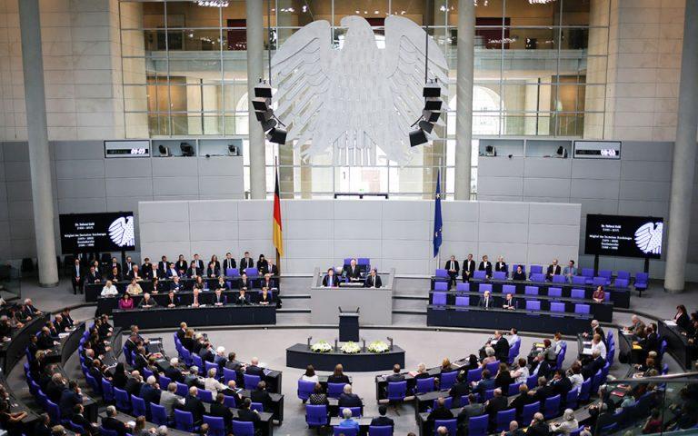 Handelsblatt: Κατά της εκταμίευσης της δόσης για την Ελλάδα θα ψηφίσει το FDP