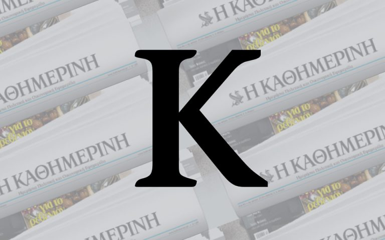 gklasnost-voyli-kai-dikaiosyni-2237287