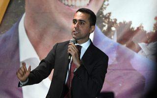 Από τις επιλογές στελεχών του Δημοκρατικού Κόμματος το προσεχές χρονικό διάστημα θα εξαρτηθεί αν ο Λουίτζι ντι Μάιο του Κινήματος 5 Αστέρων θα είναι ο επόμενος πρωθυπουργός της Ιταλίας.