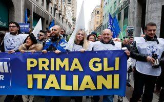 «Πρώτα οι Ιταλοί». Οι εκλογές ήταν θρίαμβος του αντιευρωπαϊκού λαϊκισμού και η Ιταλία γίνεται ακόμα περισσότερο μέρος του ευρωπαϊκού προβλήματος.